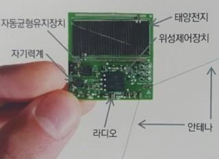 메이슨 펙 미국 코넬대 교수팀이 개발한 칩 형태의 초소형 위성 '칩샛(ChipSat)'. 이 칩샛은 가로세로 3.2㎝인 얇은 칩 위에 태양전지와 위성제어장치, 각종 관측용 센서 등을 탑재하고 있다. - Zachary Manchester 제공